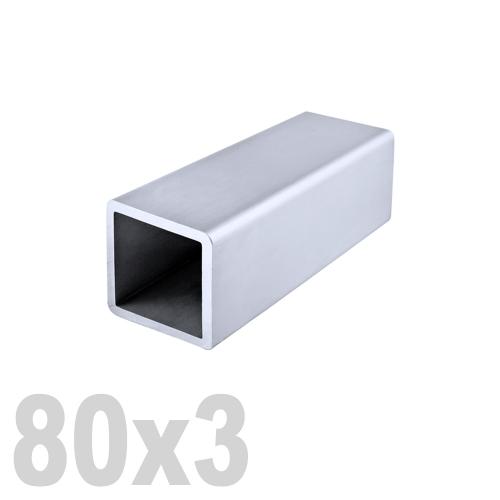 Труба квадратная нержавеющая матовая DIN 2395 AISI 304 (80 x 80 x 6000 x 3 мм)