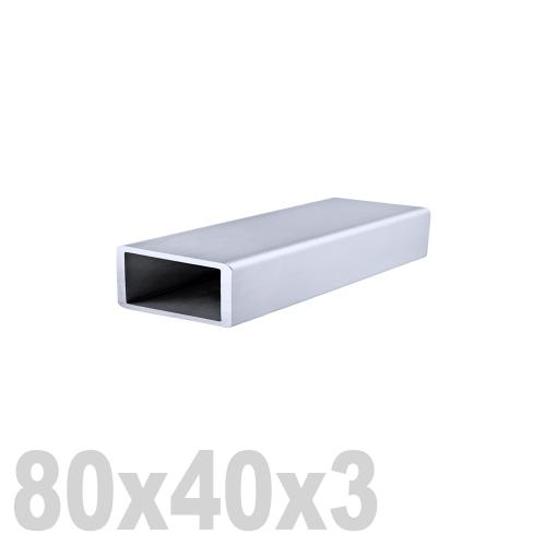 Труба прямоугольная нержавеющая матовая DIN 2395 AISI 304 (80 x 40 x 6000 x 3 мм)