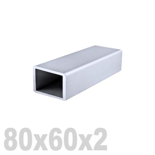 Труба прямоугольная нержавеющая матовая DIN 2395 AISI 304 (80 x 60 x 6000 x 2 мм)