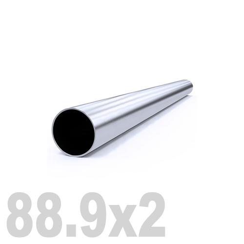 Труба круглая нержавеющая матовая AISI 304 (88.9 x 6000 x 2 мм)