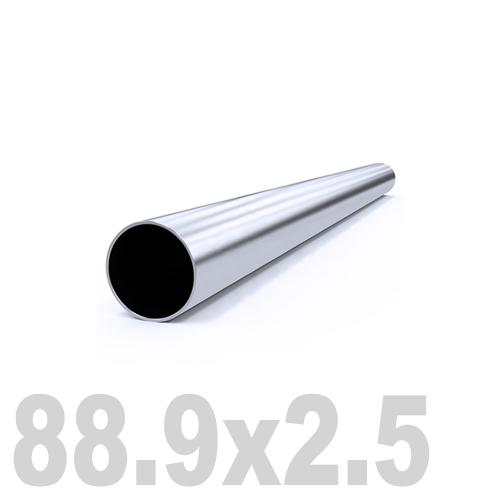 Труба круглая нержавеющая матовая AISI 304 (88.9 x 6000 x 2.5 мм)