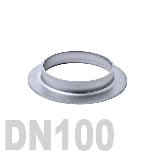 Фланцевая нержавеющая отбортовка AISI 316 DN100 (104 x 2.0 мм)