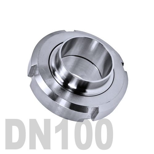 Муфта «молочная» в сборе нержавеющая AISI 304 DN100 (104 мм)
