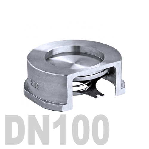 Клапан обратный межфланцевый нержавеющий AISI 316 DN100 (114.3 мм)