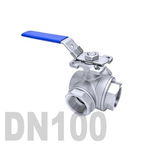 Кран шаровый муфтовый нержавеющий трёхходовой L образный AISI 316 DN100 (114.3 мм)