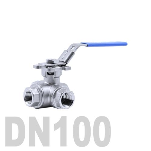 Кран шаровый муфтовый нержавеющий трёхходовой T образный AISI 316 DN100 (114.3 мм)