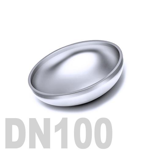Заглушка нержавеющая эллиптическая  приварная AISI 304 DN100 (104,0 x 2,0 мм)