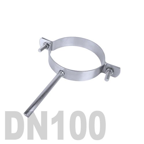 Хомут трубный нержавеющий на ножке AISI 304 DN100 (104,0 x 2,0 мм)