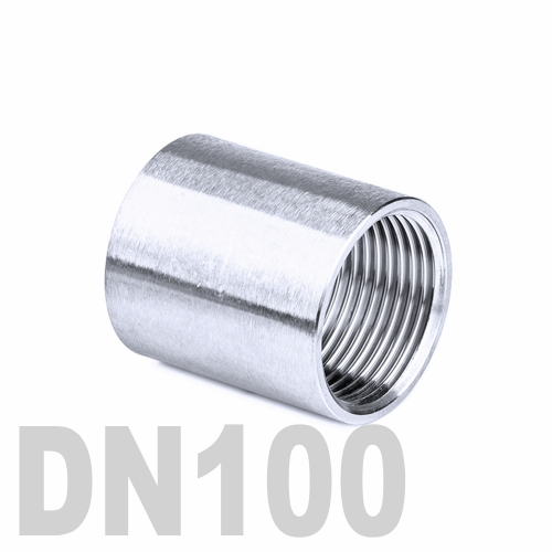 Муфта нержавеющая [вр] AISI 304 DN100 (114.3 мм)