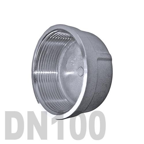 Заглушка колпачок нержавеющая [вр] AISI 304 DN100 (114.3 мм)