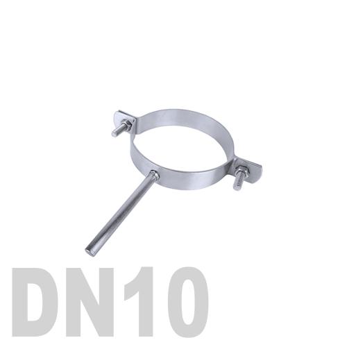 Хомут трубный нержавеющий на ножке AISI 304 DN10 (12,0 x 2,0 мм)