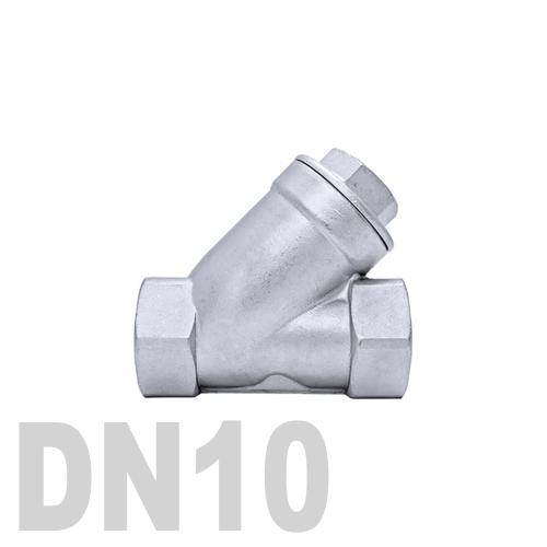 Клапан обратный муфтовый угловой нержавеющий AISI 316 DN10 (17.1 мм)
