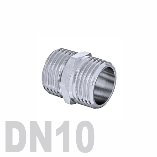 Ниппель двойной нержавеющий [нр / нр] AISI 316 DN10 (17.2 мм)