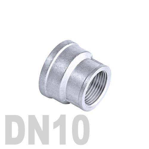 Муфта нержавеющая переходная [вр / вр]  AISI 304 DN10x8 (17.1 x 13.7 мм)