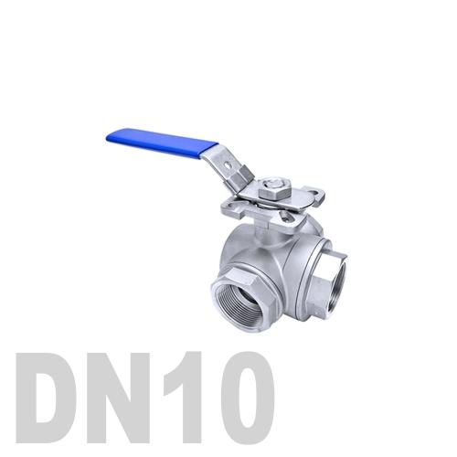 Кран шаровый муфтовый нержавеющий трёхходовой L образный AISI 316 DN10 (17.1 мм)