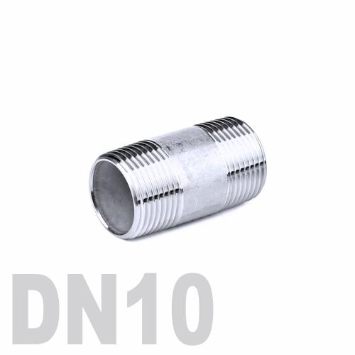 Бочонок нержавеющий [нр / нр] AISI 316 DN10 (17.1 мм)