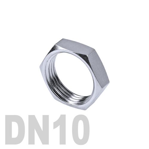 Контргайка нержавеющая AISI 304 DN10 (17.1 мм)