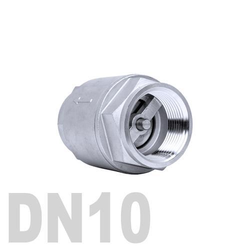 Клапан обратный муфтовый нержавеющий AISI 316 DN10 (17.1 мм)