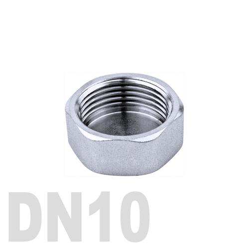 Заглушка колпачок нержавеющая шестигранная [вр] AISI 304 DN10 (17.2 мм)