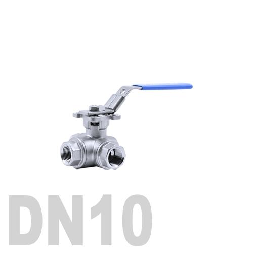 Кран шаровый муфтовый нержавеющий трёхходовой T образный AISI 304 DN10 (17.1 мм)