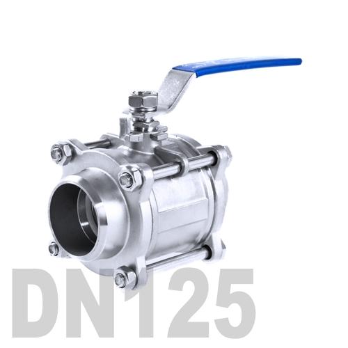 Кран шаровой сварной нержавеющий AISI 316 DN125 (139.7 мм)