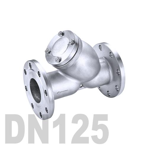 Фильтр фланцевый нержавеющий AISI 316 DN125 (139.7 мм)