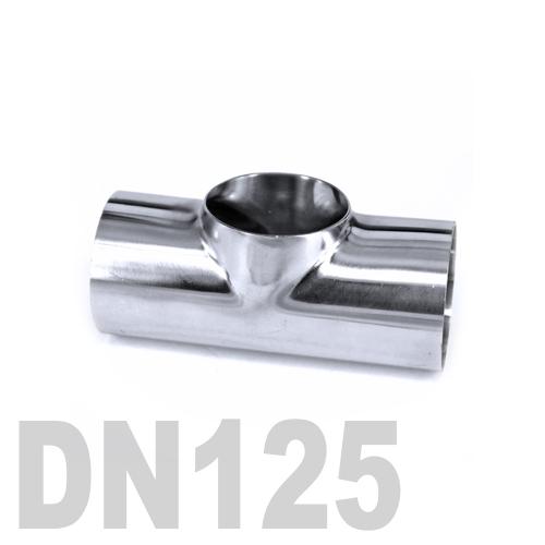 Тройник нержавеющий приварной AISI 316 DN125 (139.7 x 2 мм)