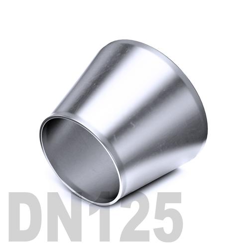 Переход концентрический нержавеющий приварной AISI 304 DN125x65 (139,7 x 76,1 x 3,0 мм)
