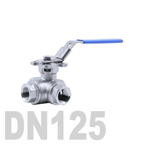 Кран шаровый муфтовый нержавеющий трёхходовой T образный AISI 316 DN125 (139.7 мм)