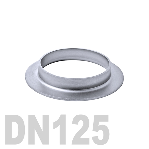 Фланцевая нержавеющая отбортовка AISI 316 DN125 (139,7 x 2,0 мм)