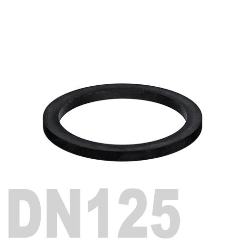 Прокладка EPDM DN125 PN10 DIN 2690