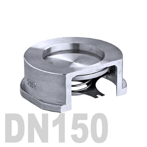 Клапан обратный межфланцевый нержавеющий AISI 316 DN150 (168.3 мм)