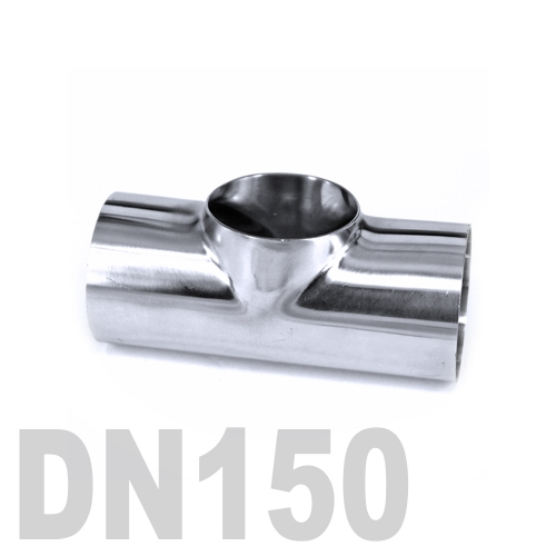 Тройник нержавеющий приварной AISI 304 DN150 (159 x 3 мм)