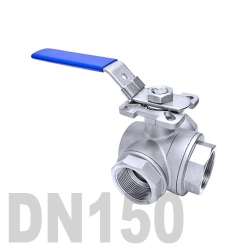 Кран шаровый муфтовый нержавеющий трёхходовой L образный AISI 316 DN150 (168.3 мм)