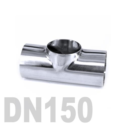 Тройник нержавеющий приварной AISI 316 DN150 (159 x 2 мм)