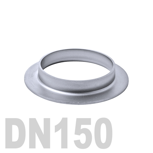 Фланцевая нержавеющая отбортовка AISI 316 DN150 (168,3 x 2,0 мм)