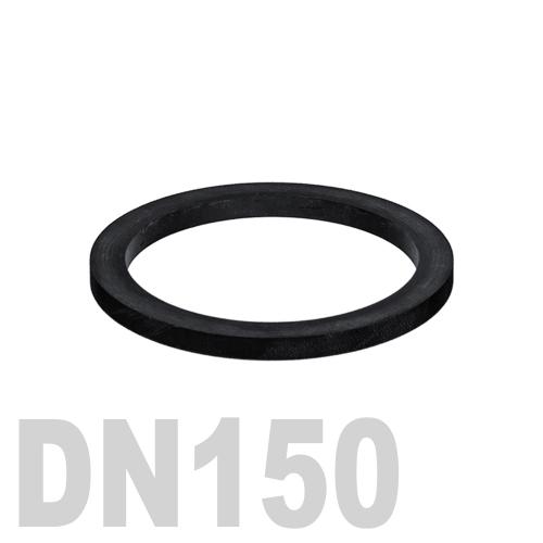 Прокладка EPDM DN150 PN10 DIN 2690