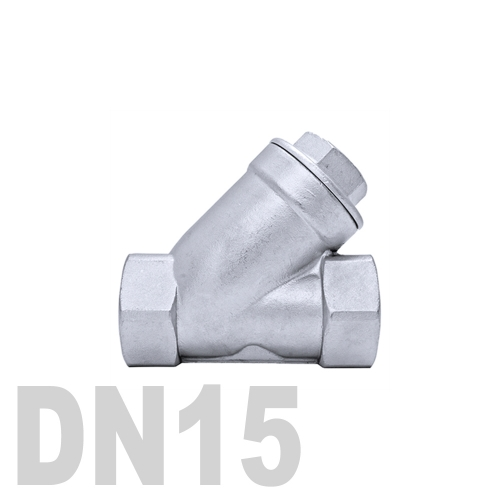 Клапан обратный муфтовый угловой нержавеющий AISI 316 DN15 (21.3 мм)