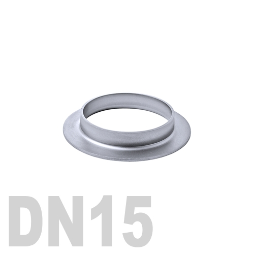 Фланцевая нержавеющая отбортовка AISI 304 DN15 (19 x 1.5 мм)