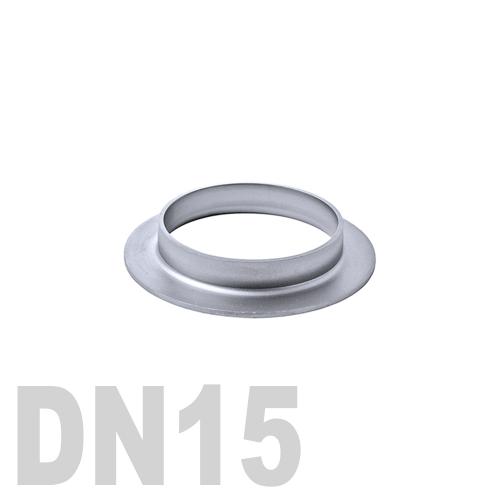 Фланцевая нержавеющая отбортовка AISI 304 DN15 (21,3 x 2,0 мм)