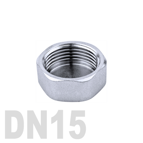 Заглушка колпачок нержавеющая шестигранная [вр] AISI 304 DN15 (21.3 мм)