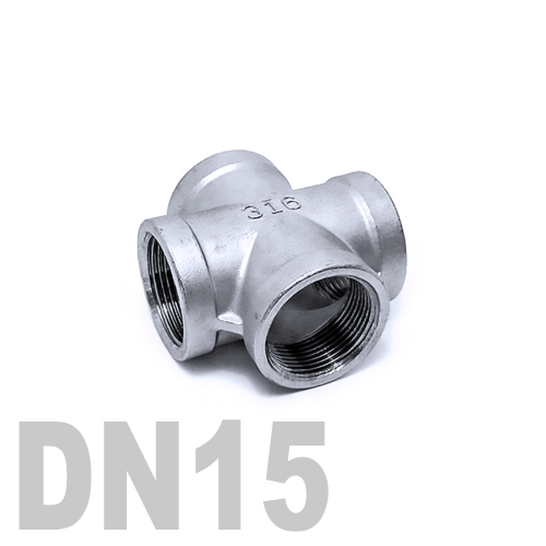 Крестовина нержавеющая [вр / вр / вр / вр] AISI 304 DN15 (21.3 мм)