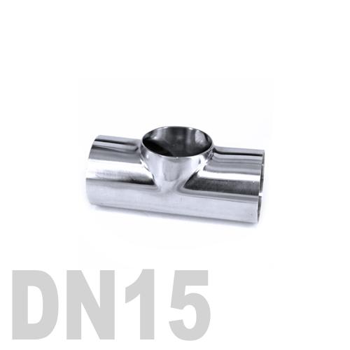 Тройник нержавеющий приварной AISI 316 DN15 (21.3 x 2 мм)