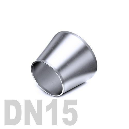 Переход концентрический нержавеющий приварной AISI 304 DN15x10 (21,3 x 17,1 x 2,0 мм)