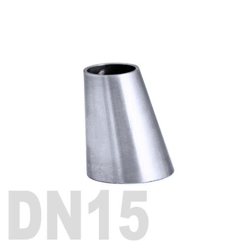 Переход эксцентрический нержавеющий приварной AISI 304 DN15x10 (19,0 x 13,0 x 1,5 мм)