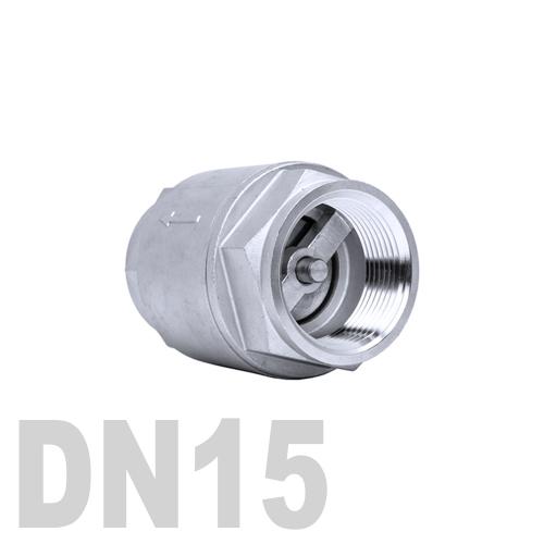 Клапан обратный муфтовый нержавеющий AISI 304 DN15 (21.3 мм)
