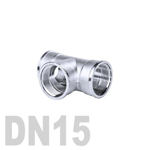 Тройник нержавеющий [вр / вр / вр] AISI 304 DN15 (21.3 мм)