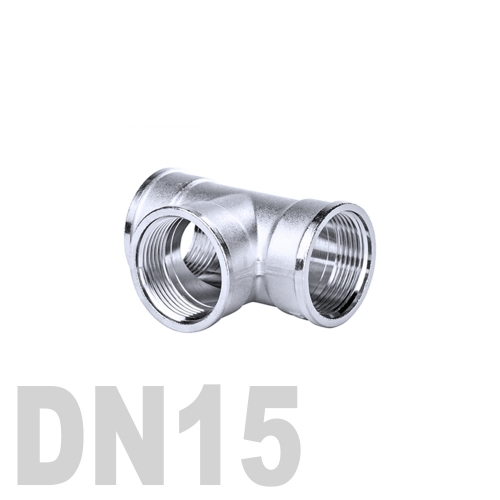 Тройник нержавеющий [вр / вр / вр] AISI 316 DN15 (21.3 мм)