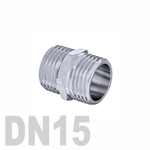 Ниппель двойной нержавеющий [нр / нр] AISI 304 DN15 (21.3 мм)