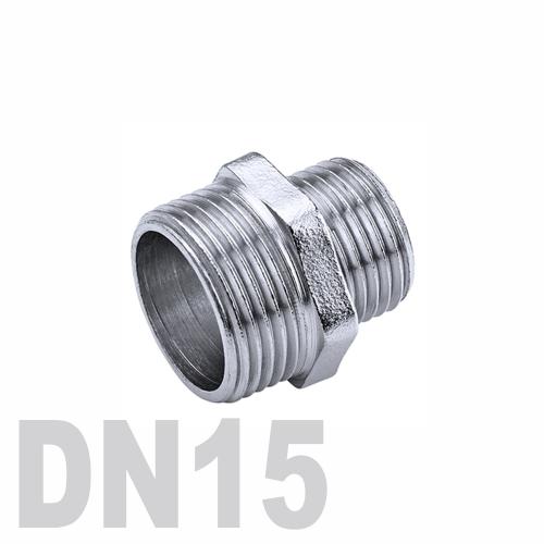 Ниппель двойной переходной нержавеющий [нр / нр] AISI 304 DN15x8 (21.3 x 13.5 мм)